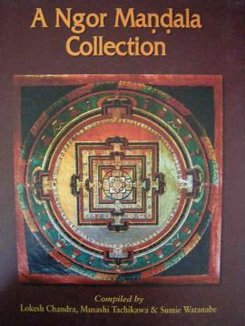 A Ngor mandala Collection