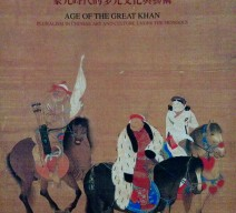 Age of the Great Khan