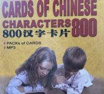 cards-of-chinese-characters