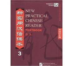 new-practical-chinese-reader-textbook-3