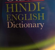 oxford-hindi-english-dictionary