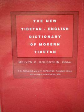 The New Tibetan English Dictionary of Modern Tibetan
