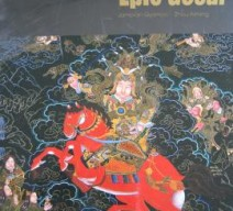 Thangka Paintings: An Illustrated Manual of Tibetan Epic Gesar