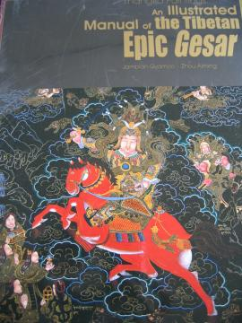 Thangka Paintings: An Illustrated Manual of Tibetan Epic Gesar