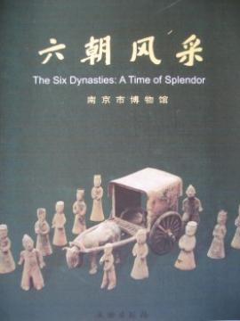 The Six Dynasties: a Time of Splendour