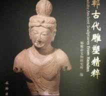 Exquisite Ancient Sculptures from Handan