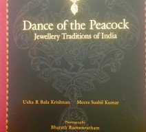Dance of the Peacock