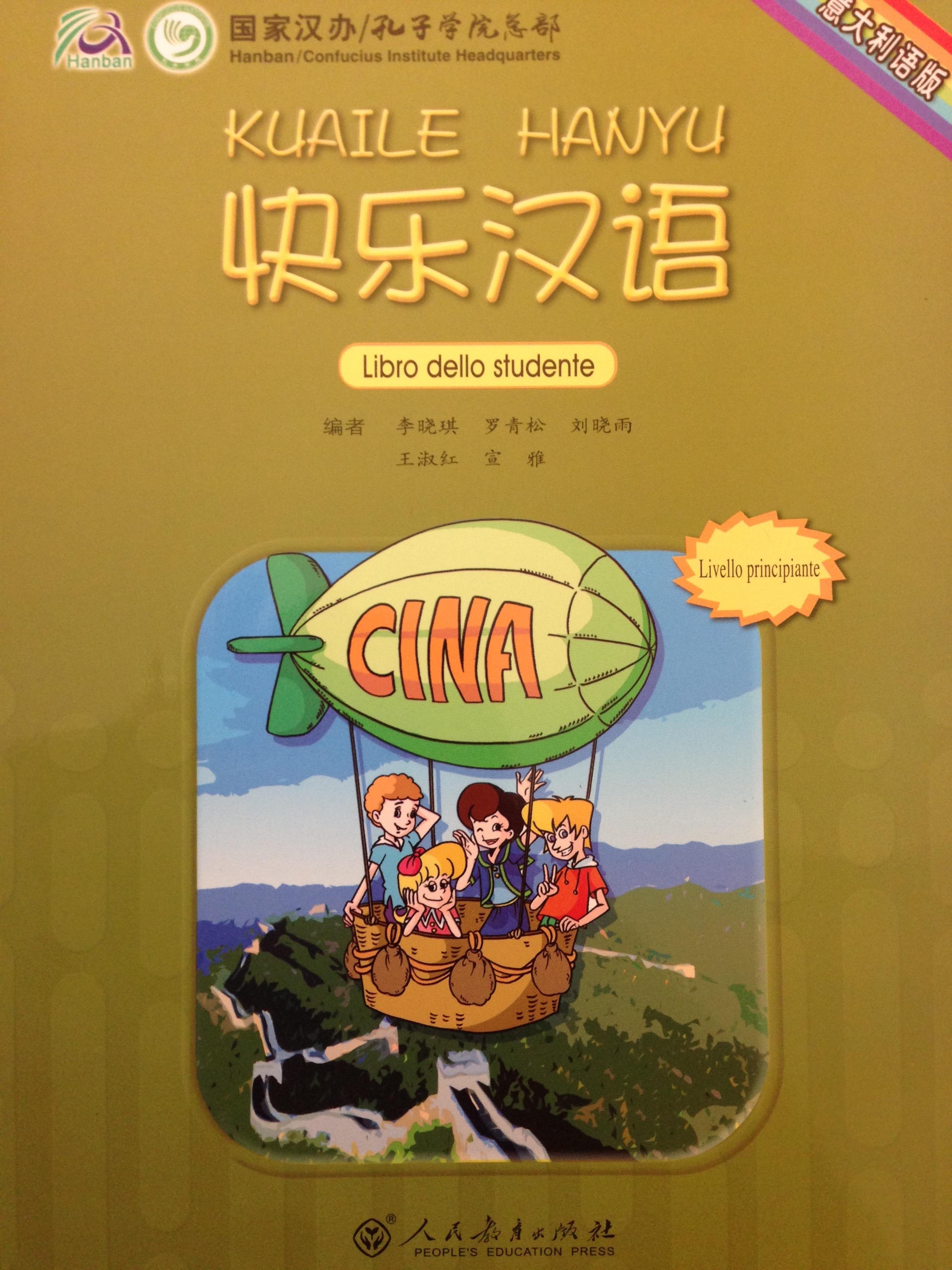kuaile hanyu book 2 pdf
