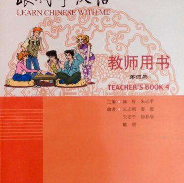 leran-chinese-with-me-tb-4