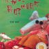 You are my best friend chinese version jpg