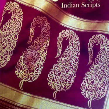 crafting-indian-script