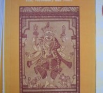 A Sanskrit Reader, Text, Vocabulary and Notes