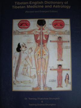 Tibetan English Dictionary of Tibetan Medicine & Astrology