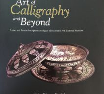 art-of-calligraphy-and-beyond