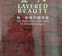layered-beauty