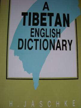 A Tibetan English Dictionary