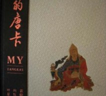 My Tangkas Yuan, Ming and Qing Dynasties thangkas and miniatures