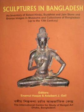 Sculptures in Bangladesh