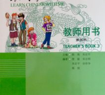learn-chinese-with-me-tb-3