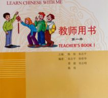 learn-chinese-with-me-tb-1
