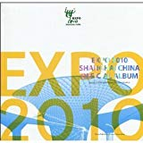 expo-2010-shanghai-china-official-album